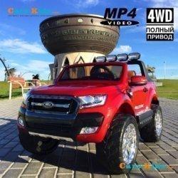 Электромобиль Ford Ranger F650 4WD MP4 красный (2х местный, сенсорная медиа панель, резина, кожа, пульт, музыка)